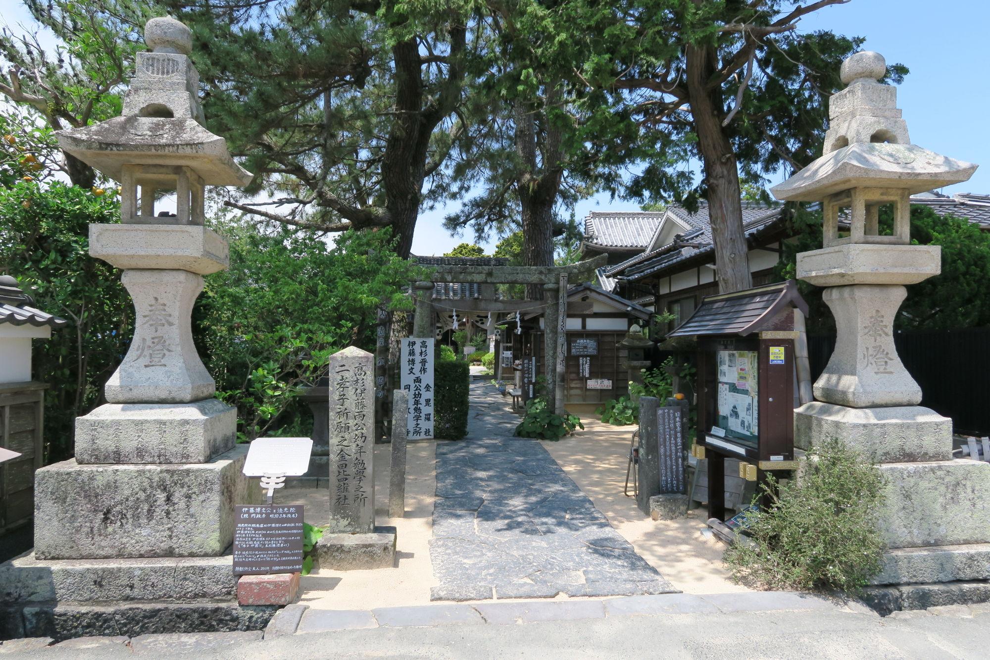 円政寺(えんせいじ)