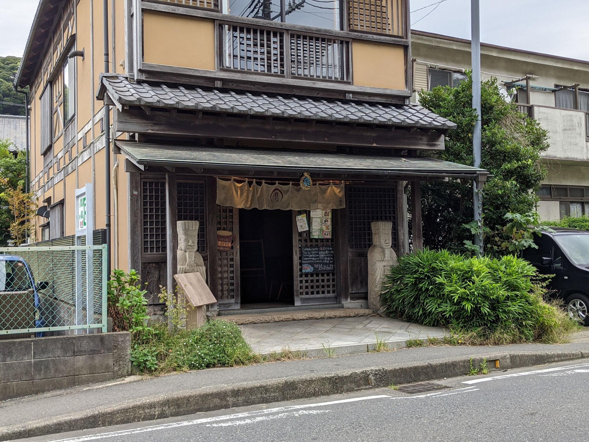 狸穴Cafe(まみあなカフェ)