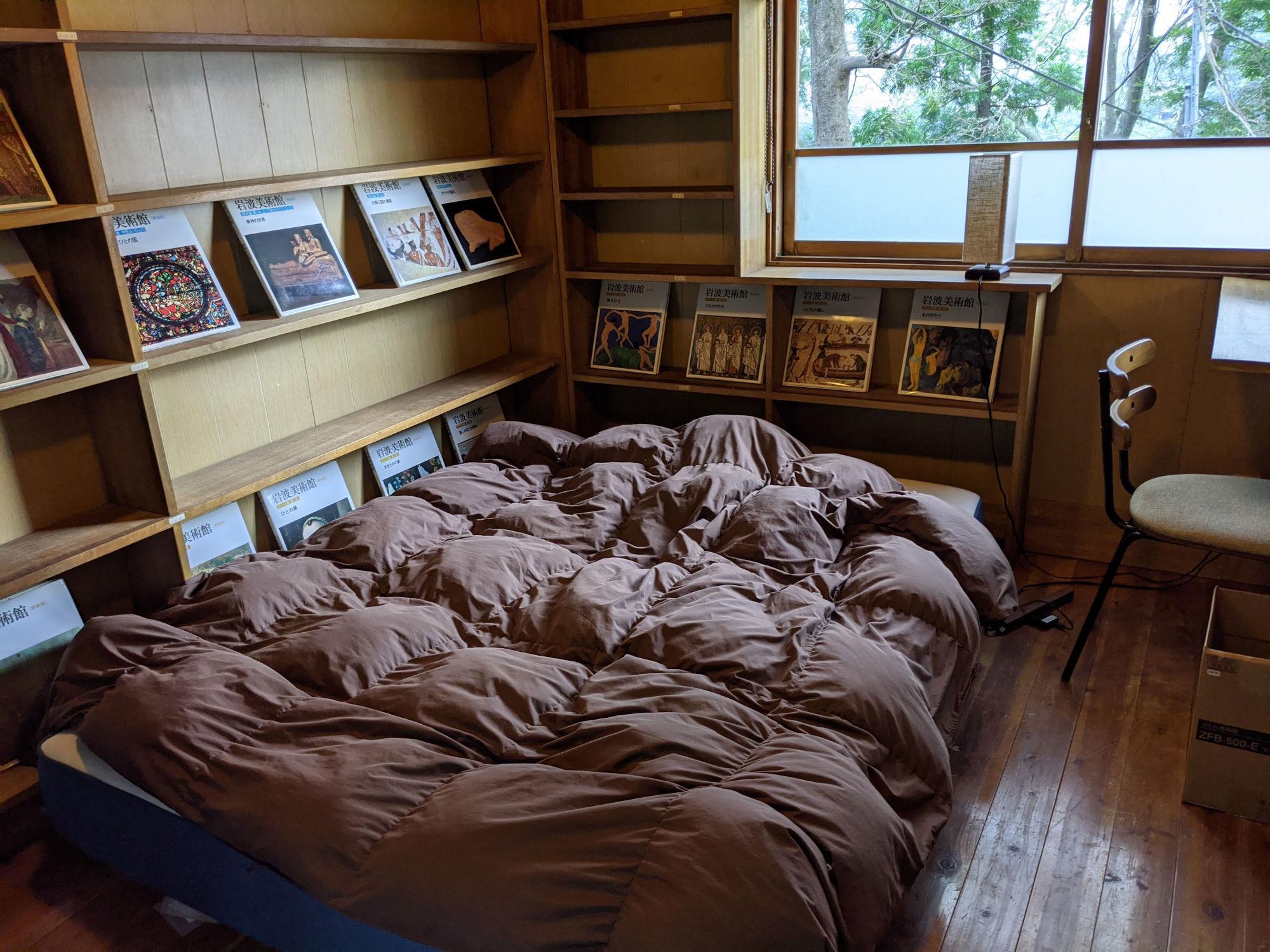 ADDress鎌倉B邸の部屋