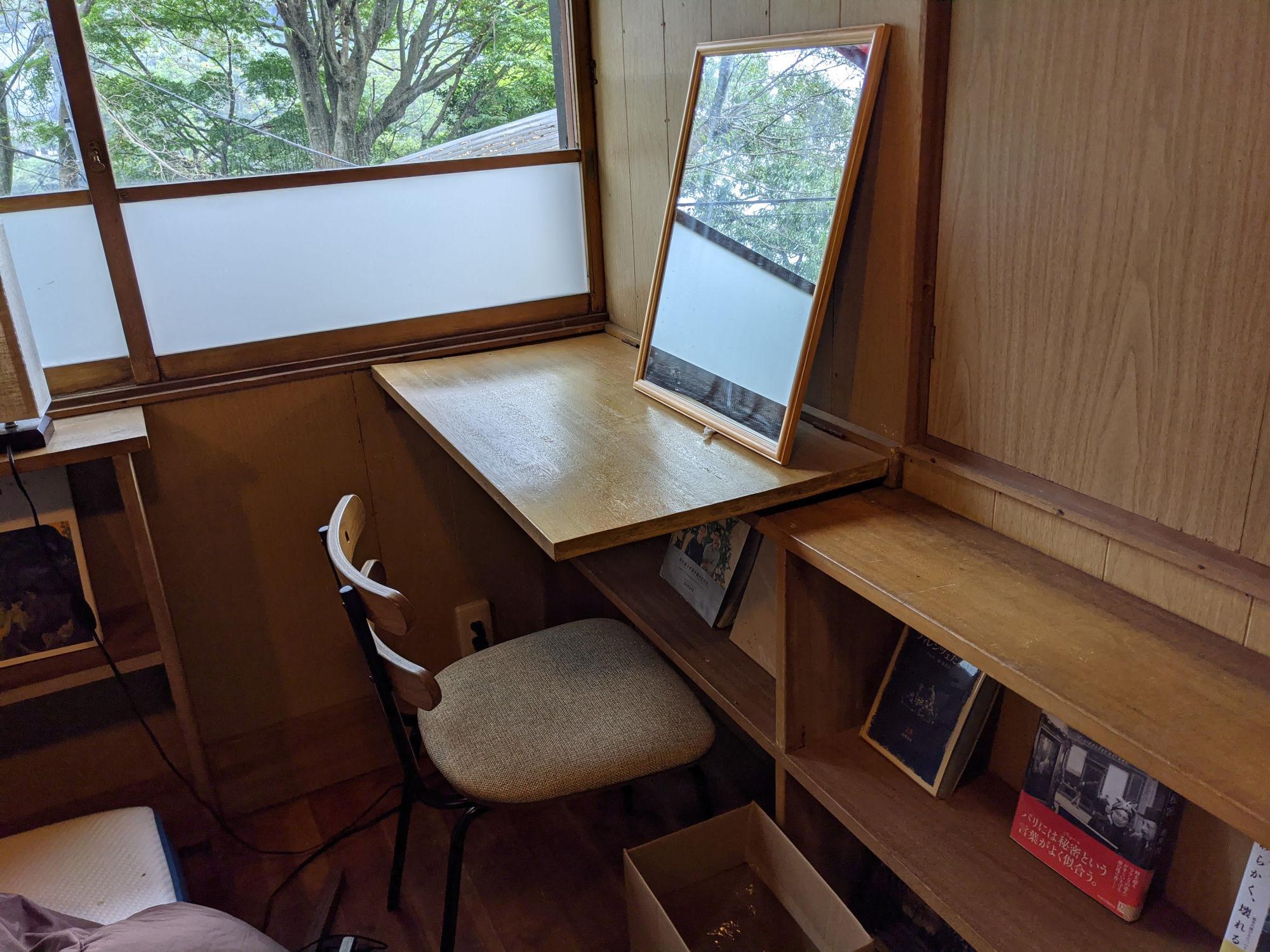 ADDress鎌倉B邸の机