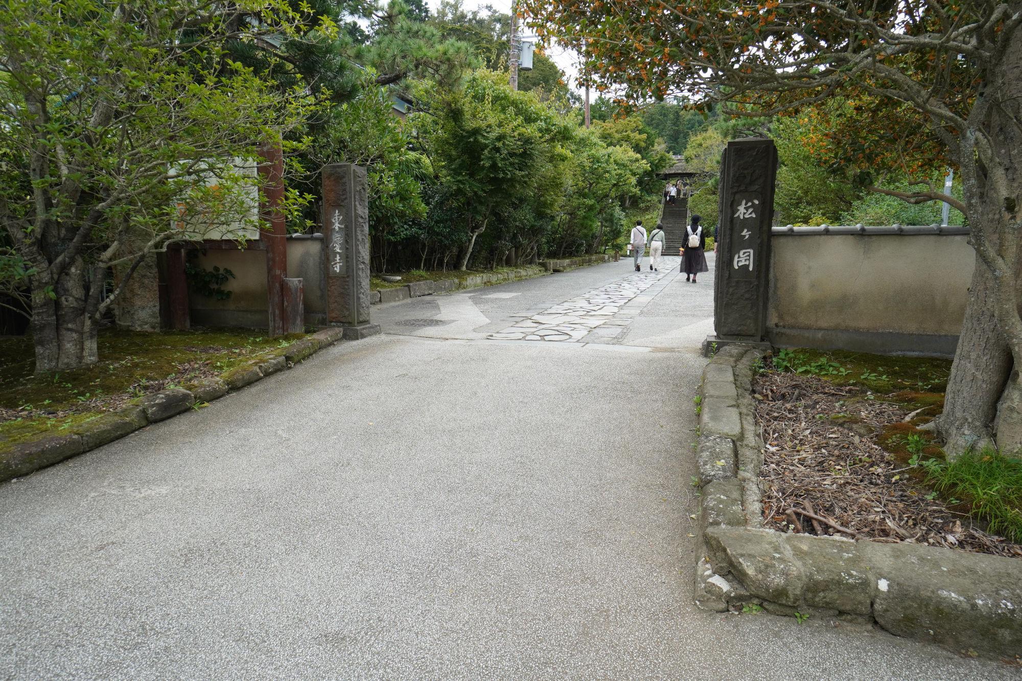 北鎌倉「東慶寺(とうけいじ)」