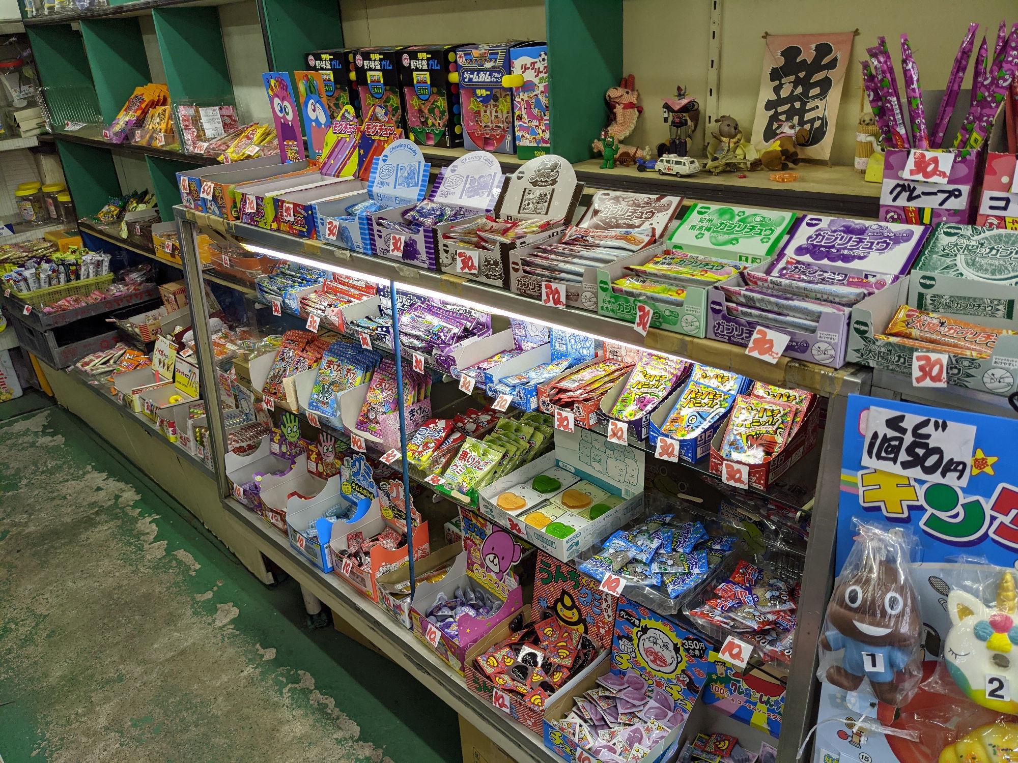 奉還町商店街の駄菓子屋