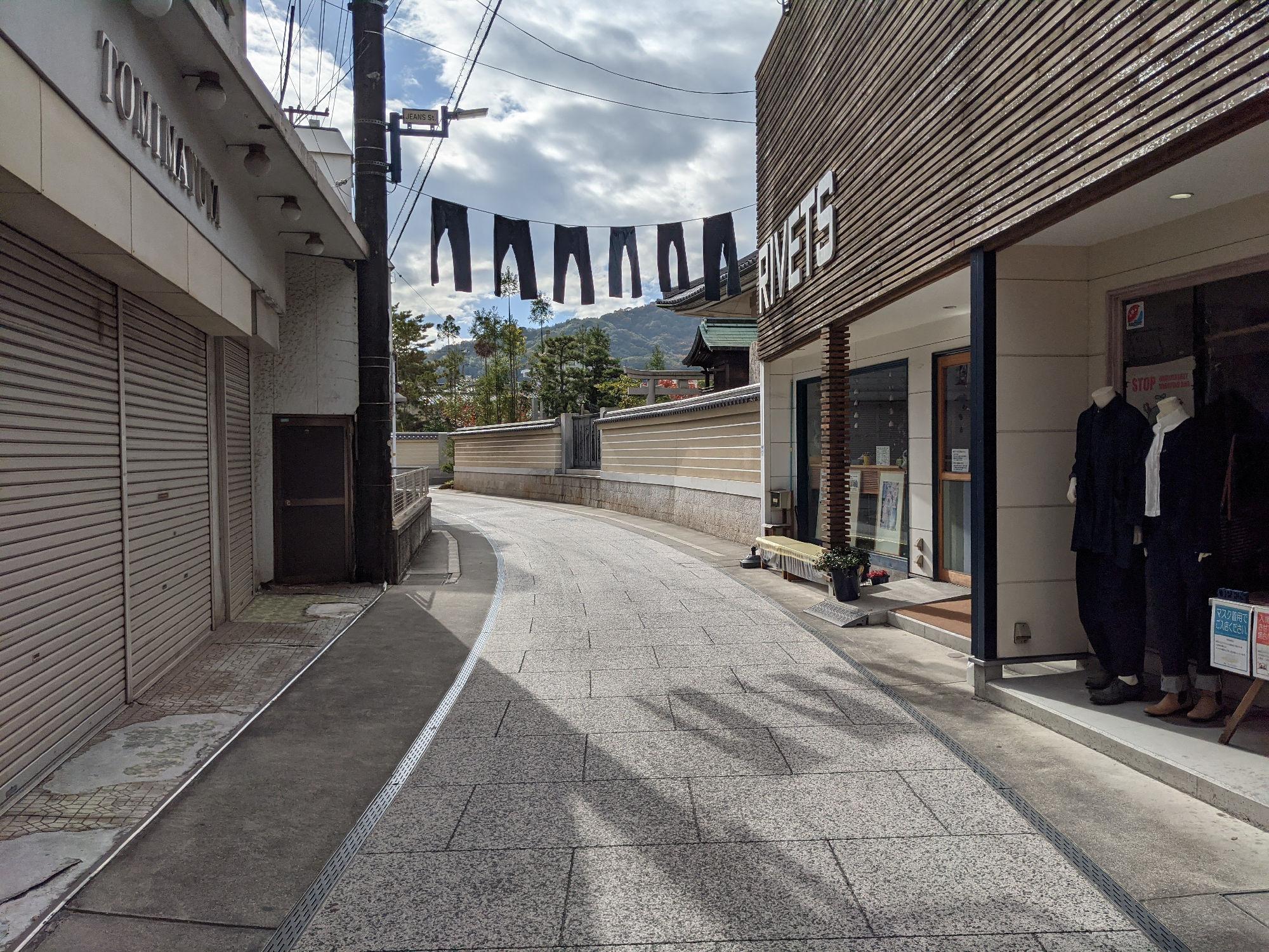 倉敷児島のジーンズストリート