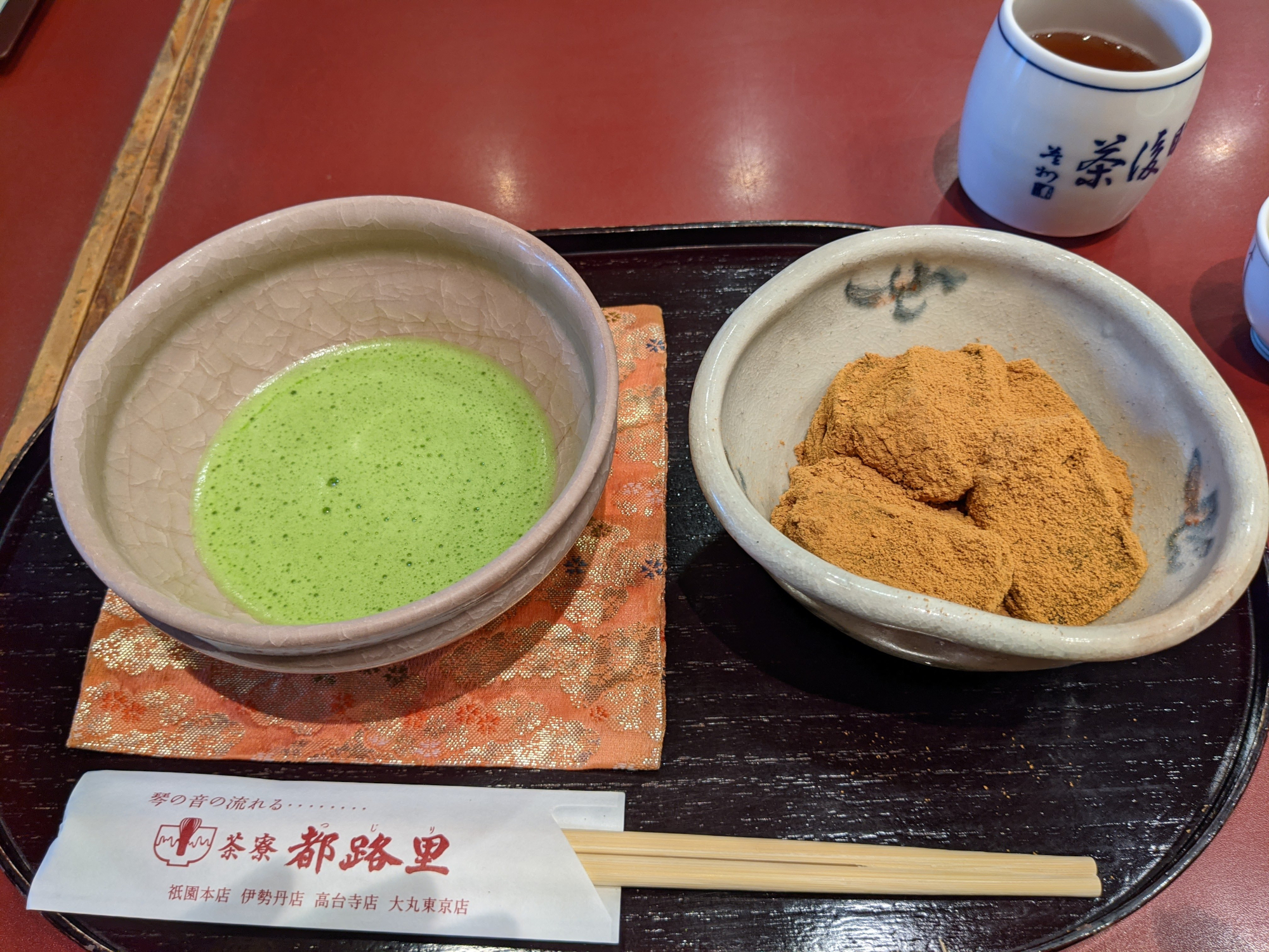 京都「都路里」の抹茶とわらび餅