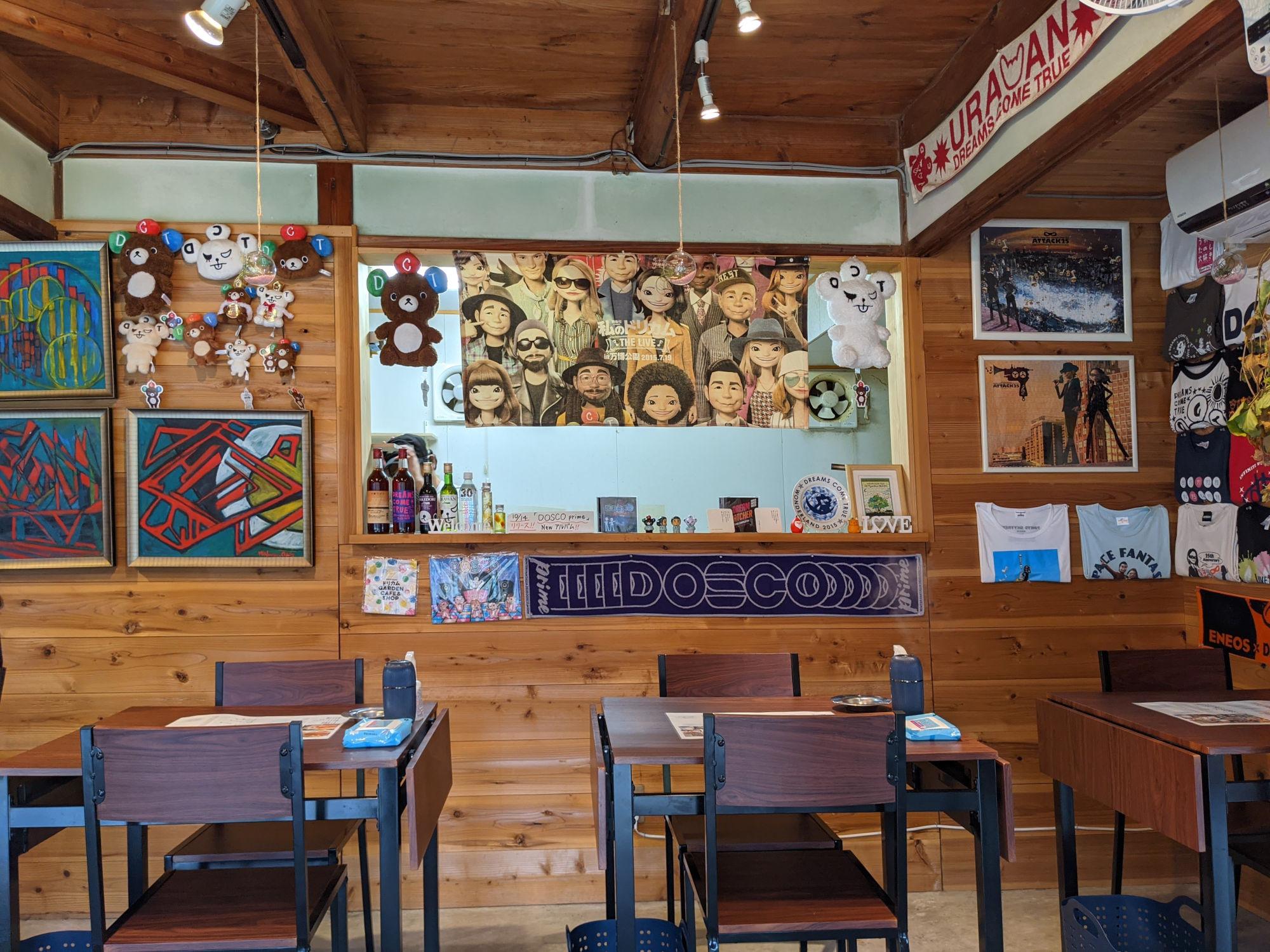 倉敷児島のドリカフェ