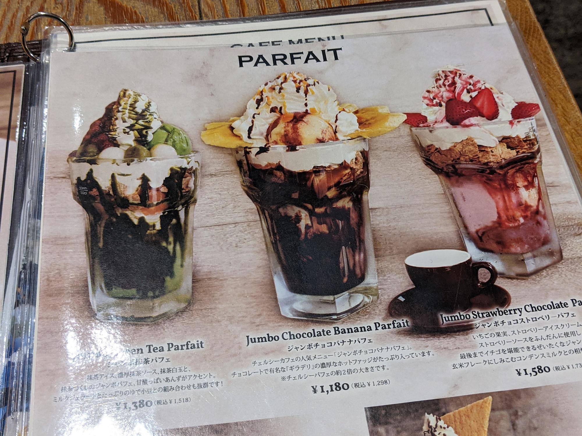 渋谷「CHELSEA CAFE」のメニュー