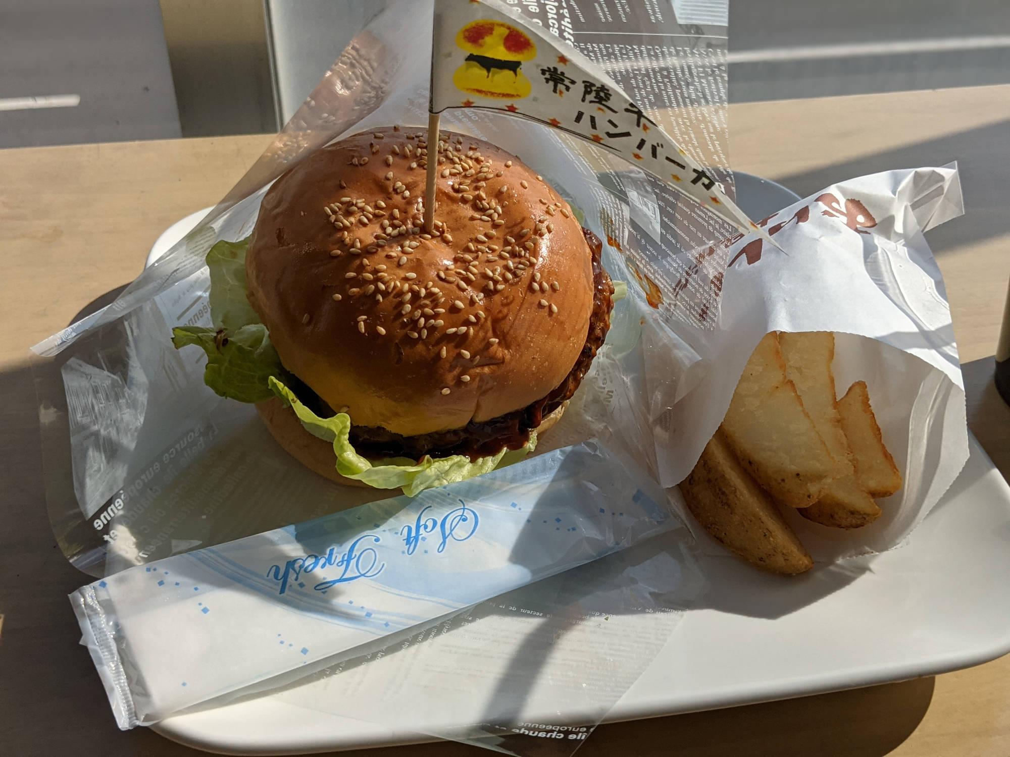 常陸牛ハンバーガー