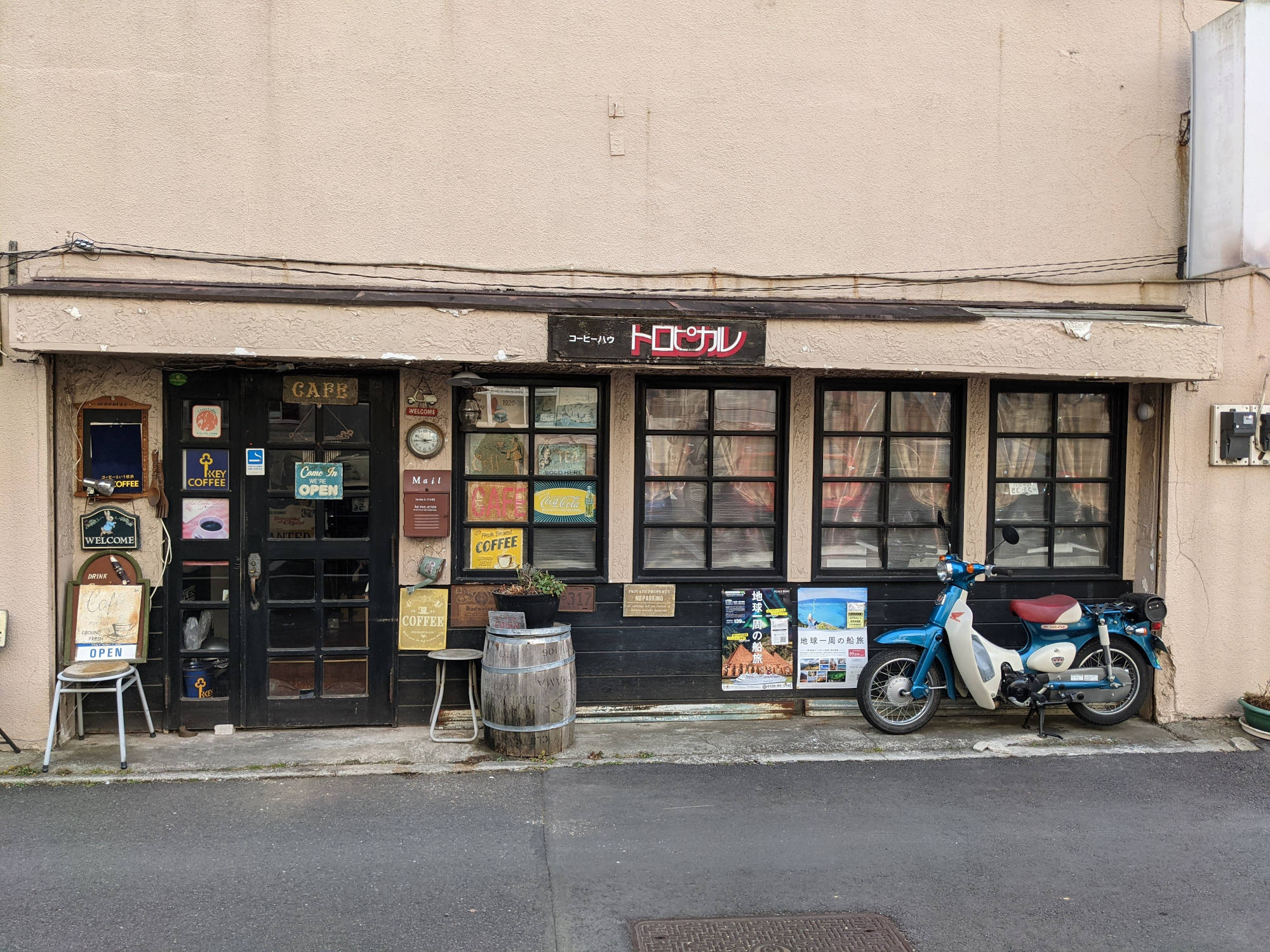 水戸 喫茶店「トロピカル」