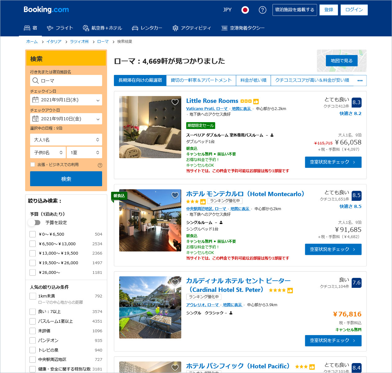 Booking.comのホテル検索結果