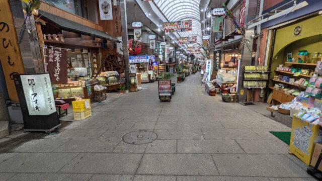 熱海駅前の商店街
