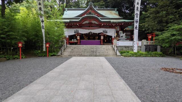 來宮神社の拝殿