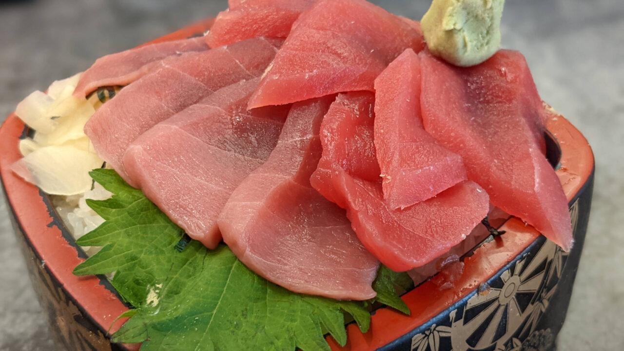三是寿司のマグロ丼