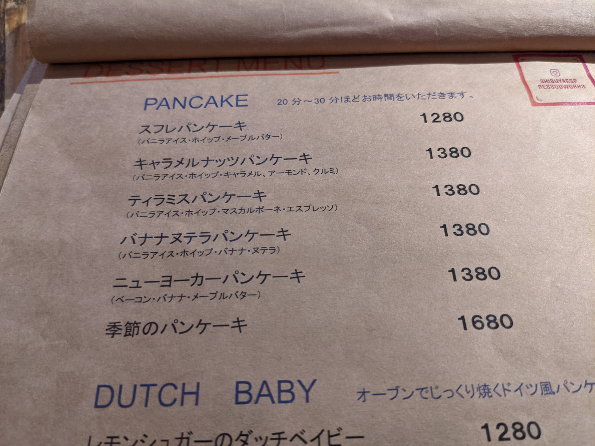 ESPRESSO D WORKS 渋谷のパンケーキのメニュー