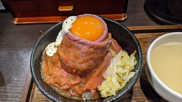 ローストビーフ大野 原宿店「黒毛和牛のローストビーフ丼定食」