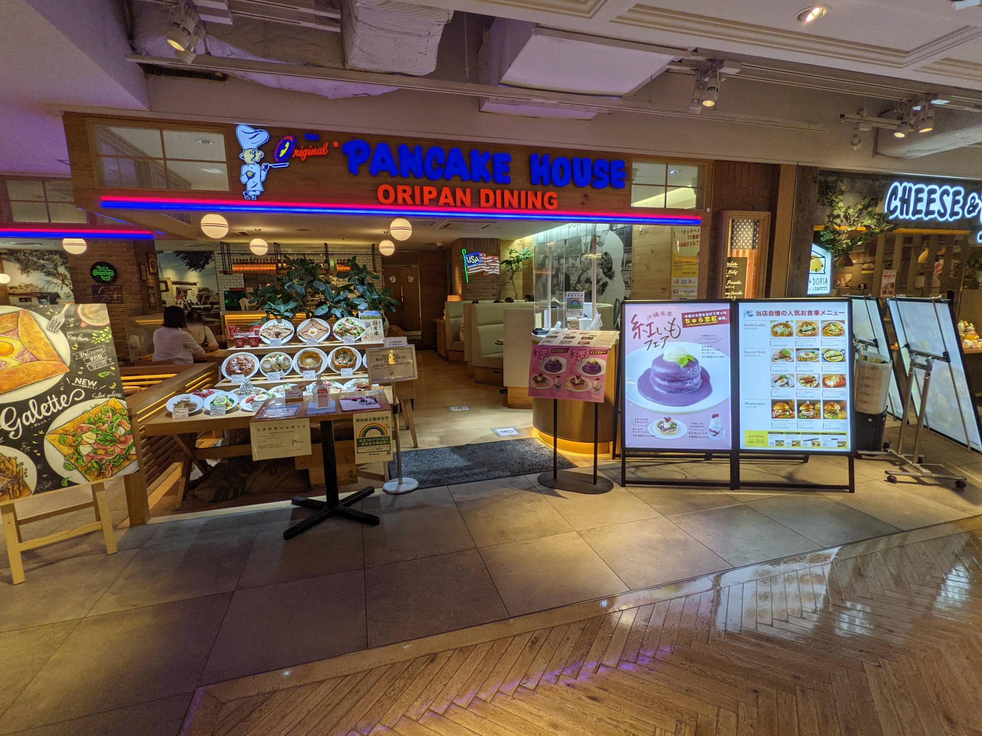 オリジナルパンケーキハウス 新宿店の外観
