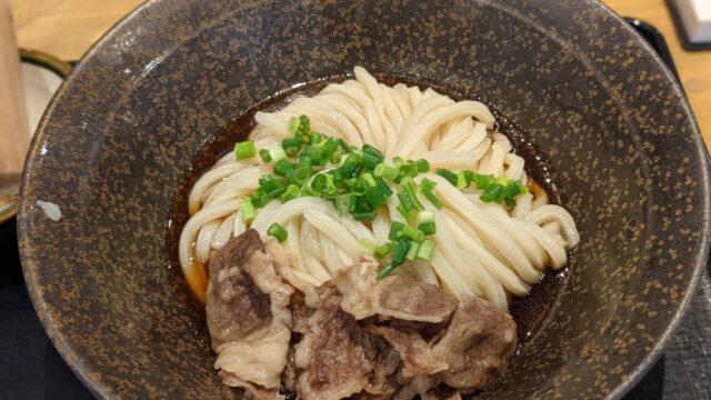 【渋谷】「山下本気うどん」の和牛肉うどん